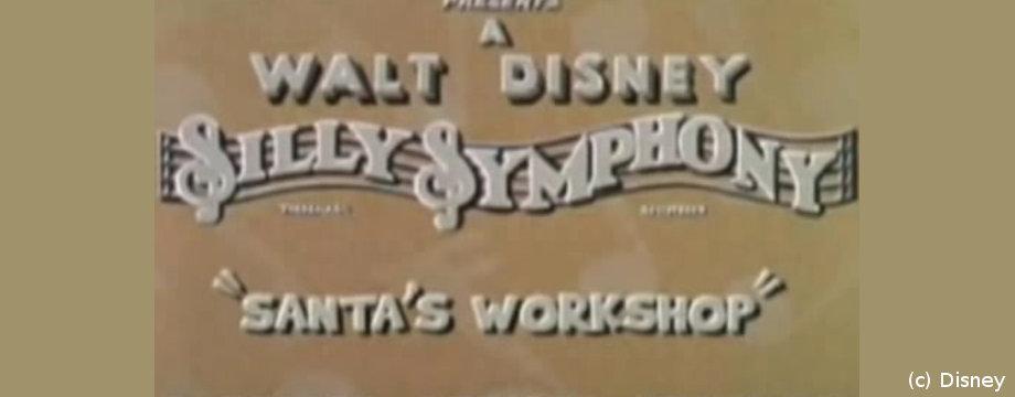 SANTA'S WORKSHOP (1932)